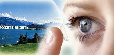 Восстановление зрения мыслями